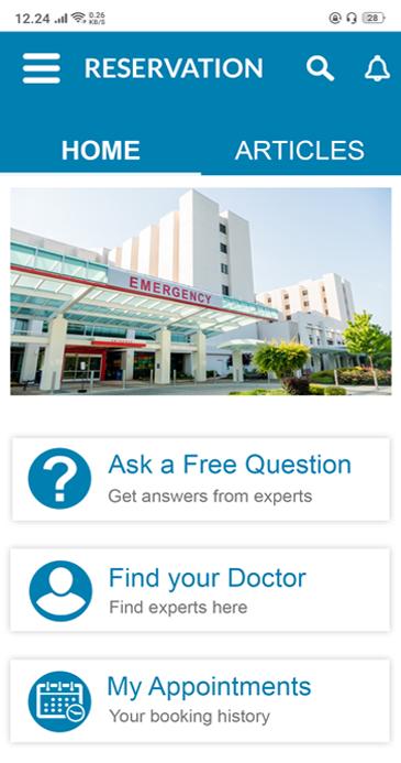 gmbr-hospital